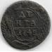 Денга. 1748 г. Российская Империя. 10-2-697