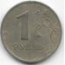 1 рубль. 1999 г. ММД. 1-2-286