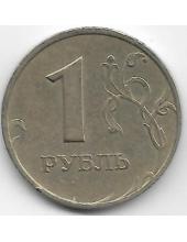1 рубль. 1999 г. ММД. 1-2-289