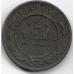 2 копейки. 1869 г. ЕМ. Российская Империя. 1-2-292
