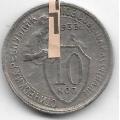 10 копеек. 1933 г. СССР. Брак - разворот 50°. 1-2-294