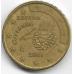 10 евроцентов. 2001 г. Испания. Сервантес. 1-2-301