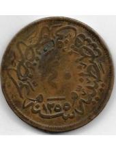 40 пара. 1856 г. Турция, Османская Империя. 1-2-313