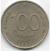 100 рублей. 1993 г. Россия. ЛМД. 6-1-837