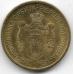 1 динар. 2012 г. Сербия. 6-1-842
