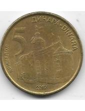 5 динаров. 2012 г. Сербия. Крушедол. 6-3-614