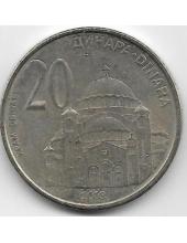20 динаров. 2003 г. Сербия. Храм Святого Саввы. 6-3-615