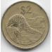 2 доллара. 1997 г. Зимбабве. Броненосец. 6-3-619