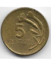 5 сентаво. 1969 г. Перу. 6-3-621