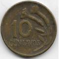 10 сентаво. 1971 г. Перу. 6-3-622