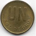 1 соль. 1981 г. Перу. 6-3-624