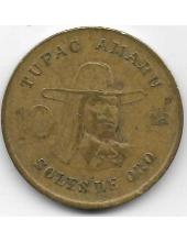 10 солей. 1980. Перу. Тупак Амару. 6-3-625