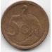 5 центов. 1993 г. ЮАР. Африканская красавка. 6-3-630