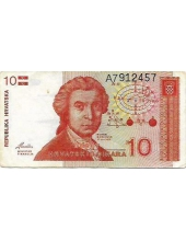 Хорватия. 10 динаров. 1991 г. Б-2304