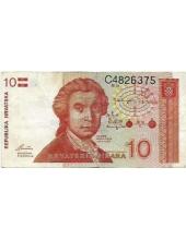 Хорватия. 10 динаров. 1991 г. Б-2306