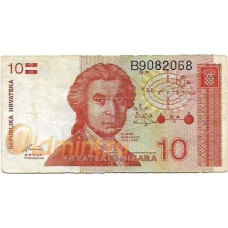 Хорватия. 10 динаров. 1991 г. Б-2308