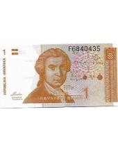 Хорватия. 1 динар. 1991 г. Б-2309