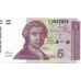 Хорватия. 5 динаров. 1991 г. Б-2310