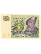 Швеция. 5 крон. 1981 г. Б-2311