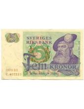 Швеция. 5 крон. 1978 г. Б-2312