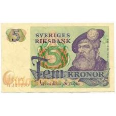 Швеция. 5 крон. 1977 г. Б-2313