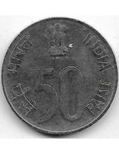 50 пайсов. 1991 г. Индия. Здание Парламента. 20-1-109