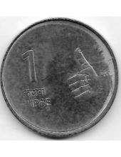 1 рупия. 2008 г. Индия. 20-1-110