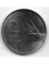 2 рупии. 2010 г. Индия. 20-1-111