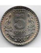 5 рупий. 2003 г. Индия. 20-1-113