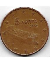 5 евроцентов. 2002 г. Греция. Танкер. 20-4-133