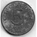 5 грошей. 1976 г. Австрия. 19-5-253