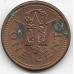 1 цент. 1996 г. Барбадос. 19-5-256