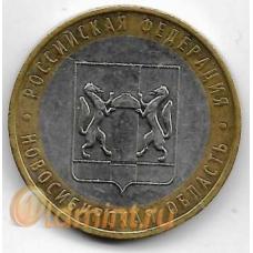 10 рублей. 2007 г. РФ. Новосибирская обл. ММД. 19-3-362