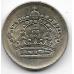 10 эре. 1959 г. Швеция. Серебро. 9-4-414