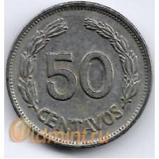 50 сентаво. 1963 г. Эквадор. 19-2-388