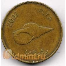 2 руфии. 2007 г. Мальдивы. Раковина, морской узел. 19-2-389