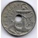50 сентимо. 1949 г.  Испания. 19-2-390