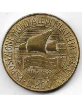 200 лир. 1992 г. Италия. Филателистическая выставка. 19-1-234