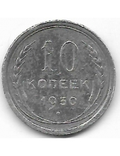 10 копеек. 1930 г. СССР. Серебро. 9-3-419