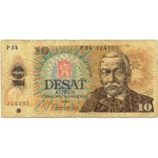 Чехословакия. 10 крон. 1986 г. Б-2325