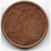 2 евроцента. 2012 г. Италия.