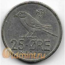 25 эре. 1973 г. Норвегия. 12-1-409