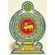 Шри-Ланка (Цейлон)