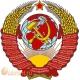 Монеты СССР 1961 1991