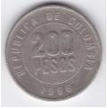 200 песо. 1996 г. Колумбия. 8-2-29