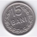 15 бани. 1966 г. Румыния. 8-2-241