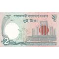 Бангладеш. 2 така. 2012 г. Б-104