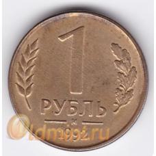 """1 рубль. 1992. """"М"""". 19-1-9"""