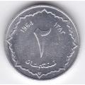 2 сентима. 1964 г. Алжир. 8-2-278