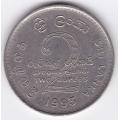 2 рупии. 1993 г. Шри-Ланка. 8-2-313